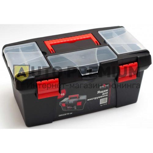 Ящик пластиковый под инструмент 305х155х125 12 «Сервис Ключ» 77717